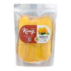 Печенье сдобное Кольцо-малютка